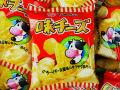 大和製菓 えびせんついつい手が出てしまう美味しさ!小さなお子様から大人まで喜ばれるお味